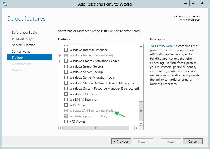 security essentials server 2012 r2 download